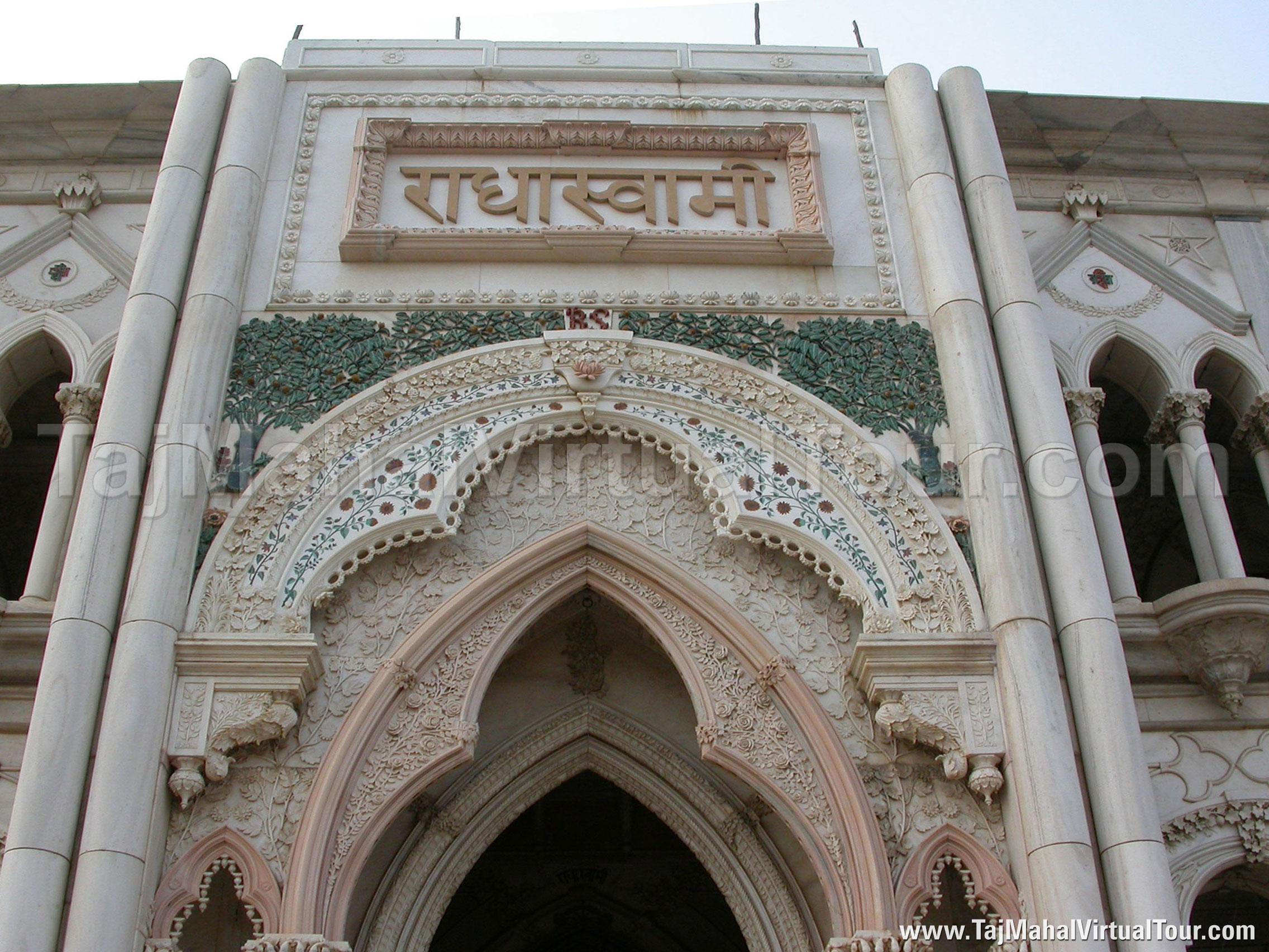 Radha Swami Temple of Radha Swami Samathi